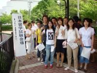日本留学試験引率